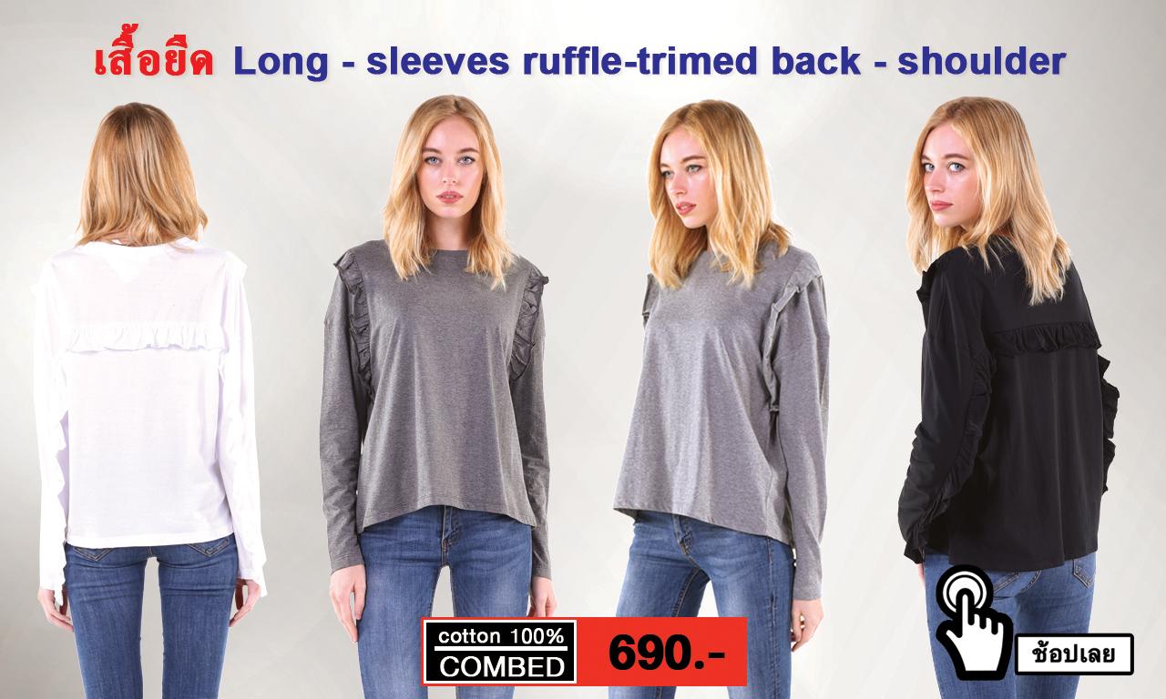 แอดโฆษณาเสื้อยืดแบรนด์ MAXTEEN ซีรีย์ เสื้อยืดแขนยาวเล่นจีบหลัง - ไหล่ Front-Tie แขนยาว เป็นเสื้อผ้าแฟชั่นสำหรับบุรุษและสตรี