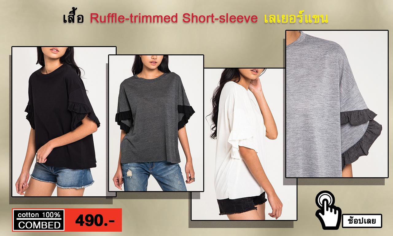 แอดโฆษณาเสื้อยืดแบรนด์ MAXTEEN ซีรีย์ ad Ruffle-trimmed Short-sleeve เสื้อผ้าแฟชั่นสำหรับบุรุษและสตรี