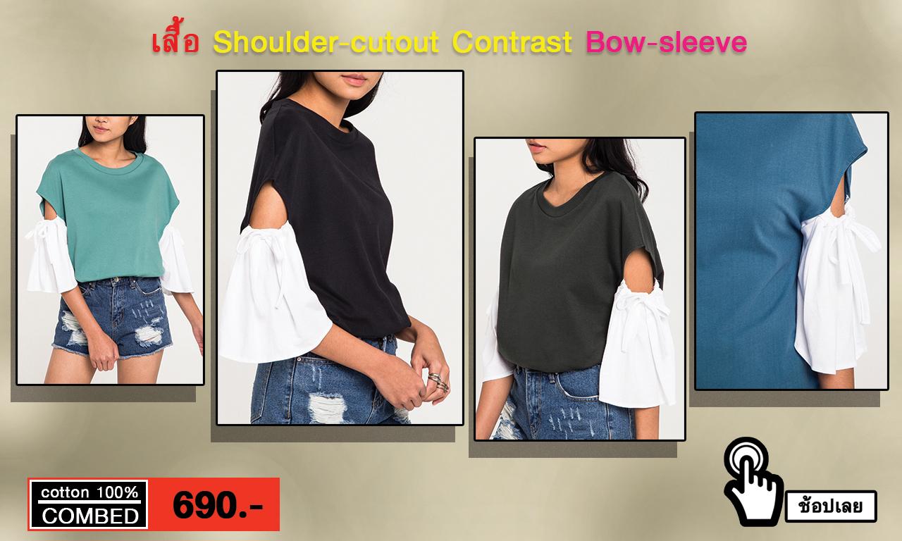 แอดโฆษณาเสื้อยืดแบรนด์ MAXTEEN ซีรีย์ ad Shoulder-cutout Contrast Bow-sleeve เสื้อผ้าแฟชั่นสำหรับบุรุษและสตรี
