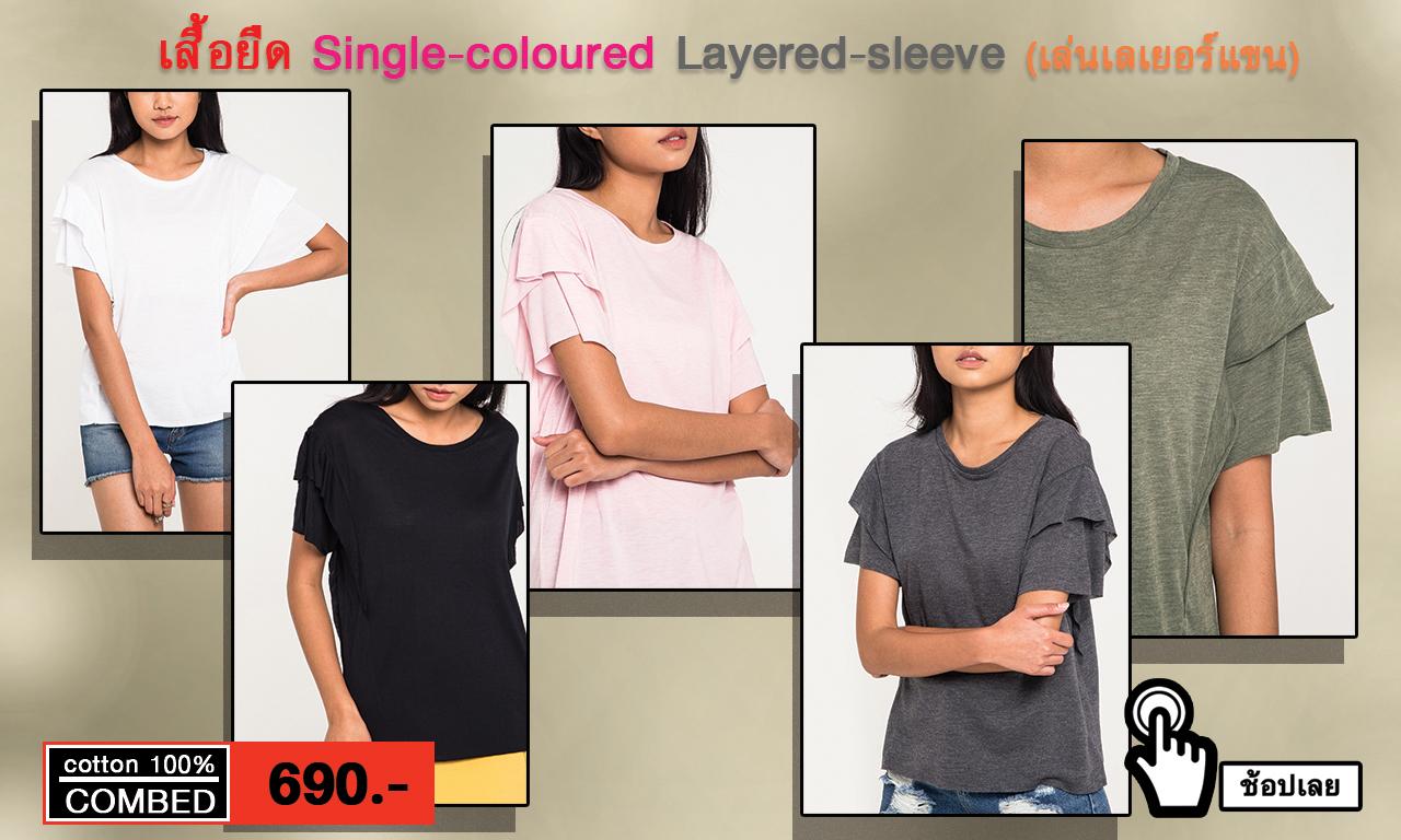 แอดโฆษณาเสื้อยืดแบรนด์ MAXTEEN ซีรีย์ ad Single-coloured Layered-sleeveเสื้อผ้าแฟชั่นสำหรับบุรุษและสตรี