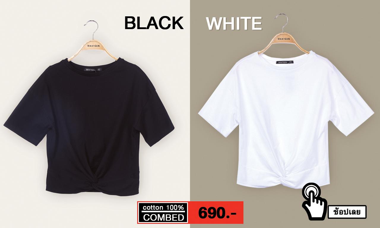 แอดโฆษณาเสื้อยืดแบรนด์ MAXTEEN ซีรีย์ เสื้อยืด Front-Tie เป็นเสื้อผ้าแฟชั่นสำหรับบุรุษและสตรี