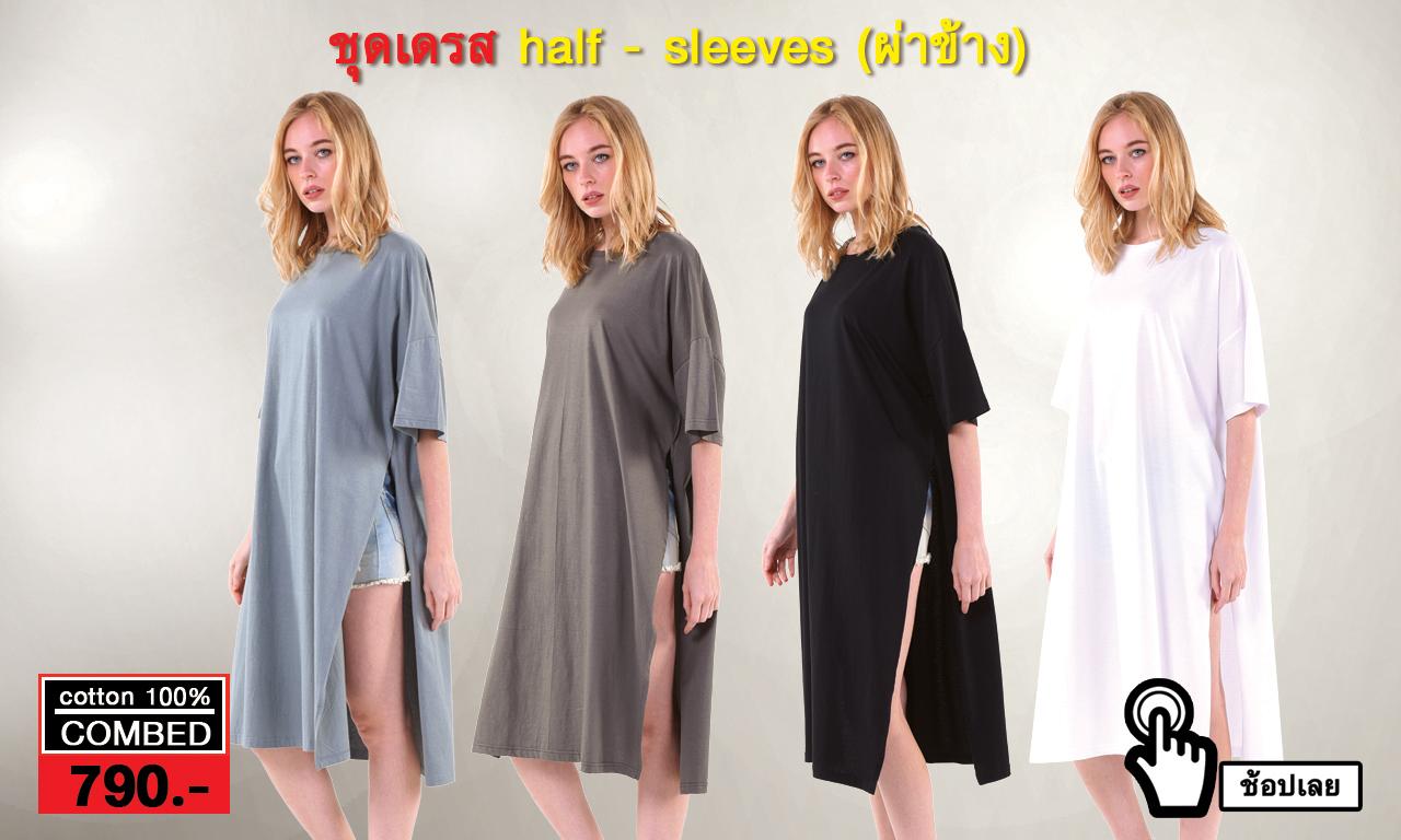 แอดโฆษณาเสื้อยืดแบรนด์ MAXTEEN ซีรีย์ ชุดเดรสผ่าข้าง เสื้อผ้าแฟชั่นสำหรับบุรุษและสตรี